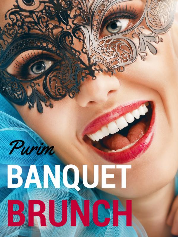 Banquet Brunch Purim Portrait