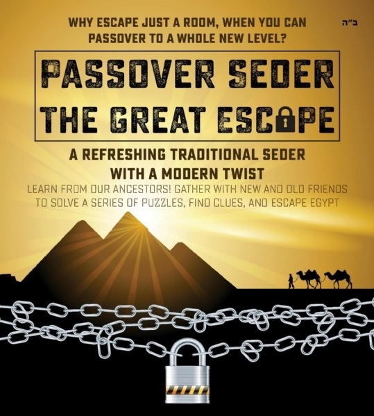 great escape seder