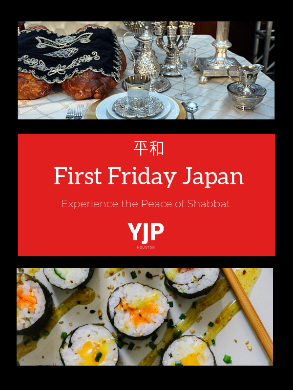 First Fridays Shabbat Japan Website