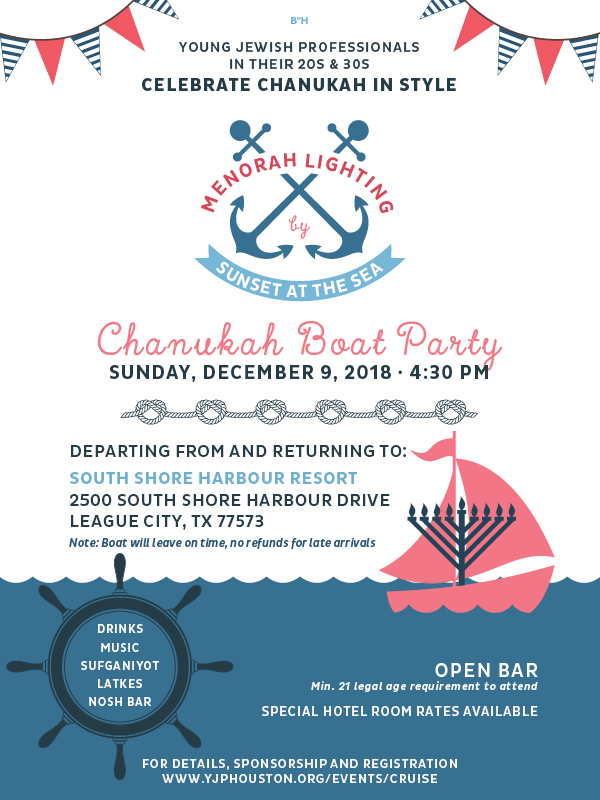 Chanukah Boat Ride 2018 600x800