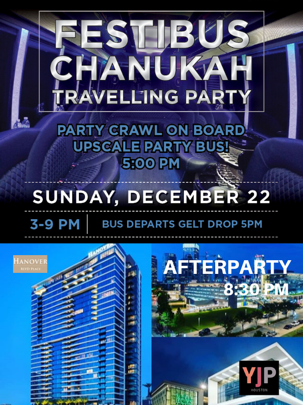 chanukah festibus party bus website (1)