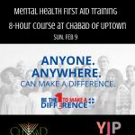 Copy of mental health MHFA website